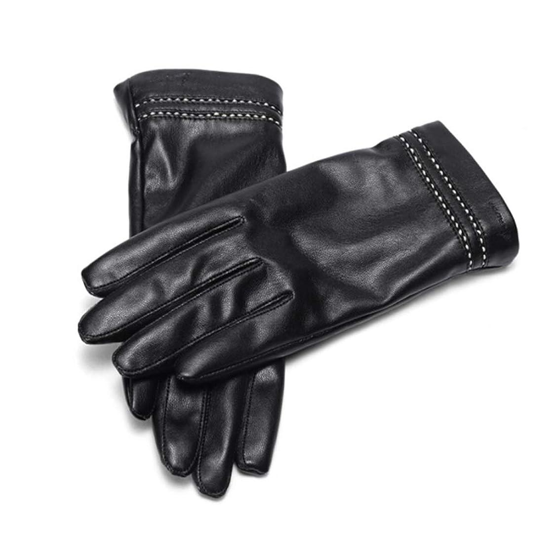 マインドブルーベル参照女性の革手袋秋と冬のファッションプラスベルベット暖かい滑り止めのタッチスクリーン革手袋の女性671141003黒