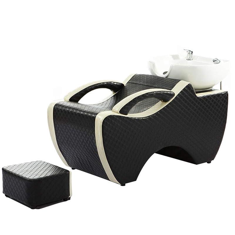 生きるフェンスピンポイントシャンプー椅子、逆洗ユニットシャンプーボウル理髪シンク椅子用スパ美容院ベッドセラミック洗面台