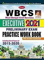 Kiran WBCS Executive 2021 Preliminary Exam Practice Work Book (English Medium) (3014)