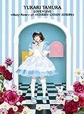 田村ゆかり LOVE■LIVE *Mary Rose* & *STARRY☆CAND...[DVD]