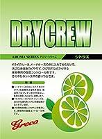 Greco グレコ 湿度調整剤 ドライクルー シトラス