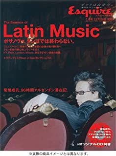 Esquire (エスクァイア) 日本版 2005年 01月号