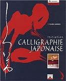 Calligraphie japonaise - Initiation - Fleurus - 25/10/2003