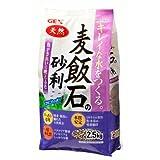 ジェックス 麦飯石の砂利2.5kg (粒サイズ:3-6mm)