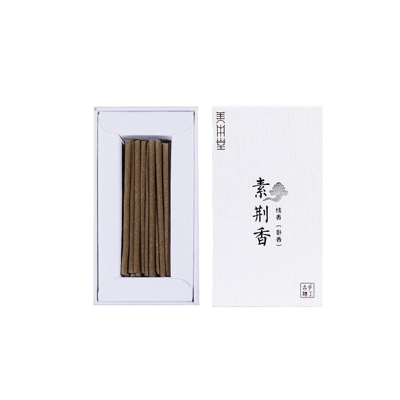 小さい沼地リーダーシップshanbentang Incense Sticks Classical Chinese Incense、古代の知恵、アロマの千年前2.76in