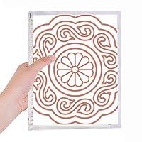 中国の伝統文化のパターン 硬質プラスチックルーズリーフノートノート