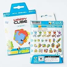 HAPPY CUBE(ハッピーキューブ) レベル4 オレンジ 立体パズル