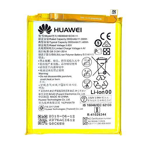 BATTERIA ORIGINALE PER Huawei P8 lite 2017 PRA-LA1 PRA-LX1 HB366481ECW