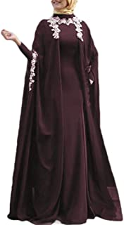 neveraway Women Islamic Muslim Arab 2-Piece Dubai Premium Kaftan Maxi Dress