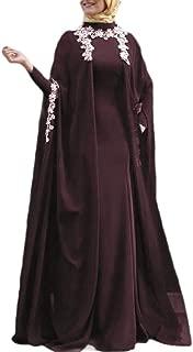 Howely Women Premium Muslim Arab 2 Piece Set Islamic Dubai Kaftan Long Dress