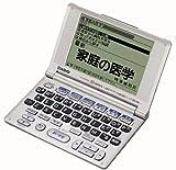 CASIO Ex-word XD-V6300 電子辞書 生活系充