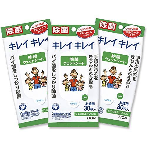 スマートマットライト 【まとめ買い】キレイキレイ 除菌ウェットシート アルコールタイプ 30枚×3個パック