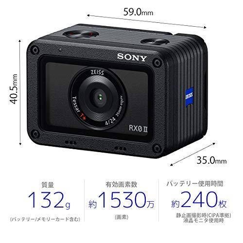 SONY(ソニー)『サイバーショットDSC-RX0M2』