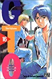 GTO, tome 16 - Editions Pika - 04/06/2002