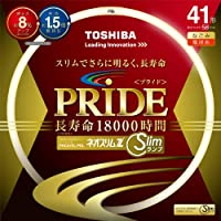 TOSHIBA ネオスリムZプライド 高周波点灯専用形蛍光ランプ 41W形 電球色 FHC41EL-PD