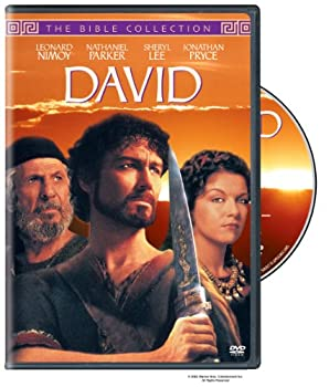 David  The Bible Collection