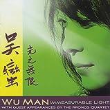 Immeasurable Light (Audio CD)