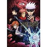 dili-bala Jujutsu Kaisen Poster Anime Poster Manga Comic