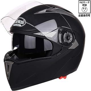 システムヘルメット バイクヘルメット フリップアップヘルメット メンズ レディース ダブルシールド ヘルメット 男女兼用 ジェット オフロード フルフェイス ヘルメット オートバイ 用 Bike Helmet PSC付き 通気 耐衝撃 シールド付きBICOOL (XL頭囲(58-59CM), マットブラック)