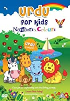 Urdu for Kids Numbers and Colours [DVD]