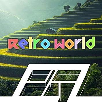 Retro World