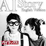 Story (English Version) 歌詞