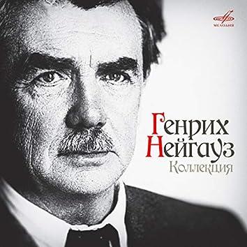 Генрих Нейгауз. Коллекция