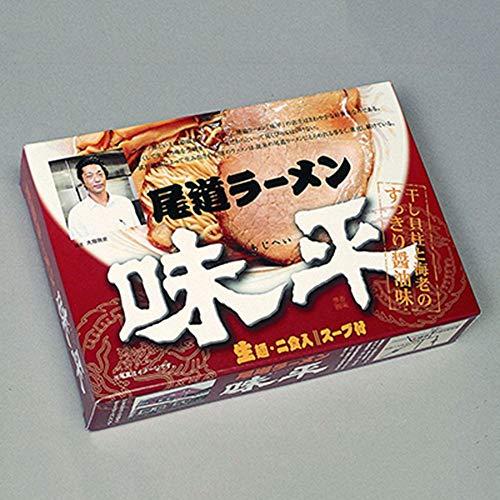 ご当地名店ラーメンミニ 尾道ラーメン 味平 小 10箱×3合 SP-38