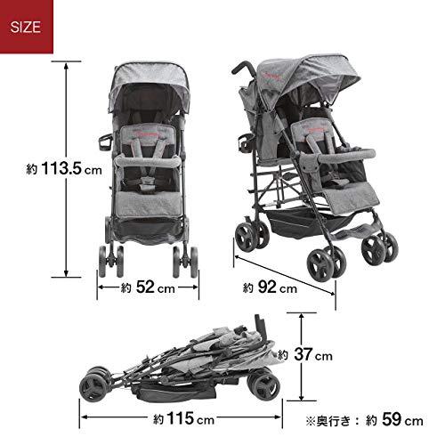 日本育児kinderwagonDUOシティHOPIIグレーデニムレインカバー付軽量コンパクトな二人乗りべビーカー3か月~