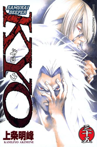 SAMURAI DEEPER KYO(35) (講談社コミックス)