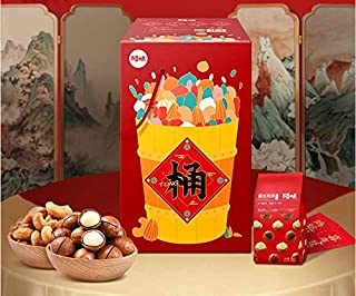 laoganma LAOGANMA china chinese food Snack gift bag 2788g/18 package full case of nuts