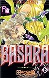 Basara (6) (別コミフラワーコミックス)