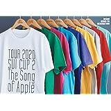 【Amazon.co.jp限定】ASIAN KUNG-FU GENERATION Tour 2020 酔杯2 ~The Song of Apple〜 (BD) (ビジュアルシート3枚セット付) [Blu-ray]