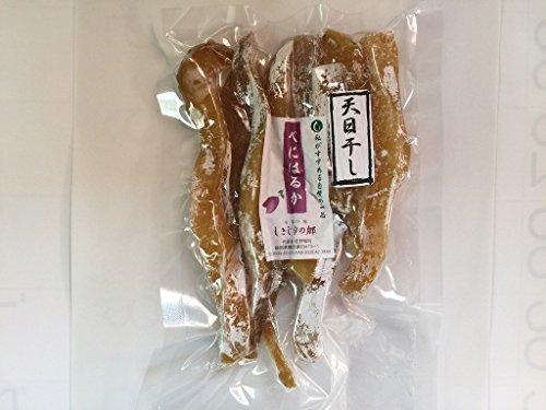 干し芋 無添加 手作り 静岡産 紅はるか べにはるか 干しいも 150g 4袋入 (1セット)ネコポスの為代引き不可