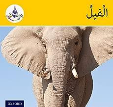 Arabic Club Readers: Yellow Band: Elephants (Arabic Club Yellow Readers)