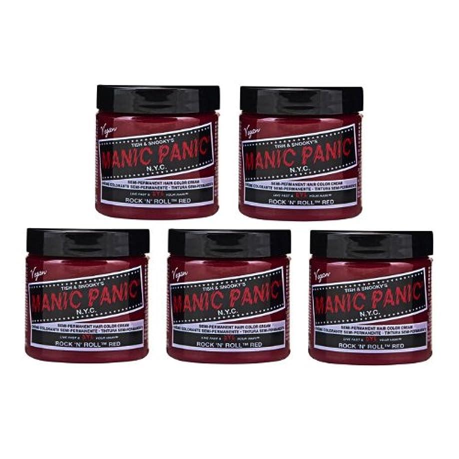 サンプルメールバンドル【5個セット】MANIC PANIC マニックパニック Rock'n'Roll Red ロックンロールレッド 118ml