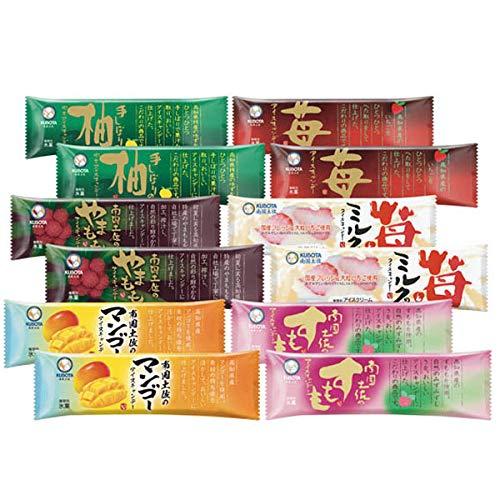 土佐のフルーツキャンデーセット/久保田食品/アイス/苺とミルク/いちご/柚子/すもも/やまもも/マンゴー/ギフト/セット
