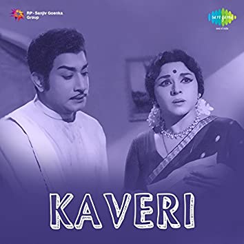 Kaveri (Original Motion Picture Soundtrack)