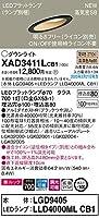 パナソニック(Panasonic) 天井埋込型 LED(電球色) 傾斜天井用ダウンライト 美ルック・拡散タイプ 調光タイプ(ライコン別売) 埋込穴φ100 XAD3411LCB1