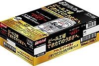 【愛媛 西条工場製造】 アサヒ スーパードライ 鮮度実感パック 350ml×6缶×4パック (1ケース)工場で実感できる、あの「できたてのうまさ」