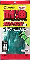 ATOM ロングタイプ手袋 ライトイーグル V 55㎝ LLサイズ 1300V-55