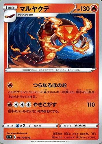 ポケモンカードゲーム剣盾 s1W ソード マルヤクデ U ポケカ ソード&シールド 炎 1進化