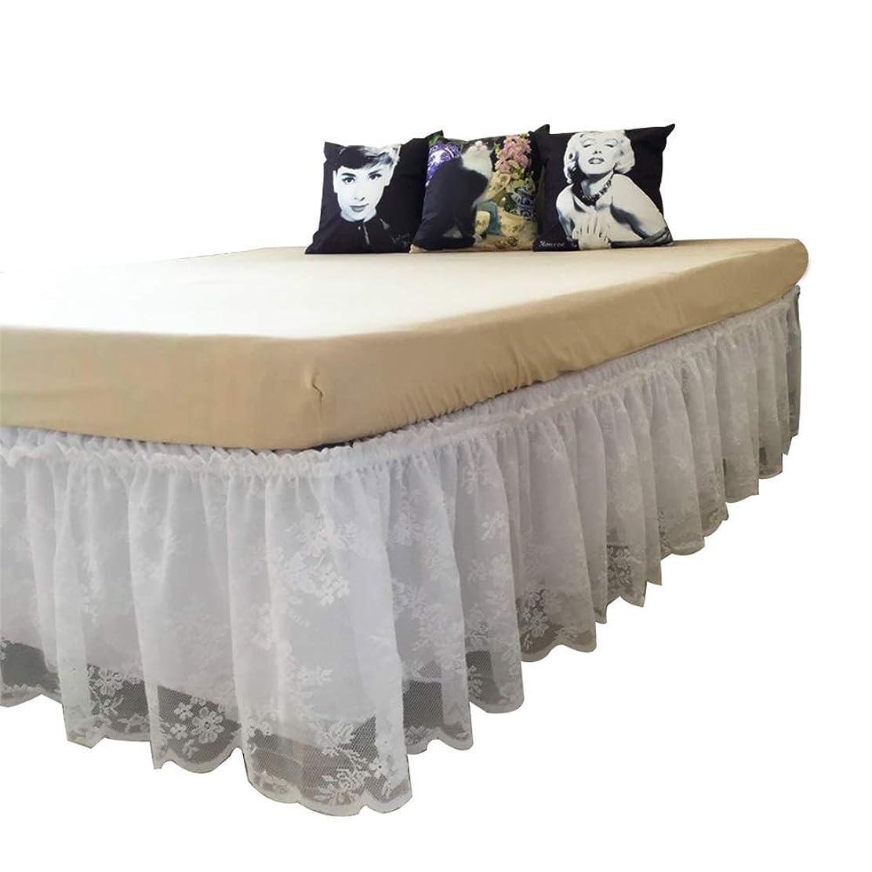 一生赤面キャベツベッドスカート かわいい雰囲気 おしゃれ フリル 寝室 シフォンフリル ホテル仕様 姫系 ロマンチック(セミダブル 150*200+40)