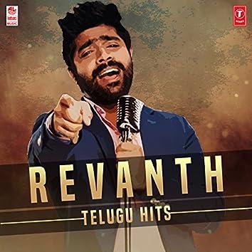 Revanth Telugu Hits
