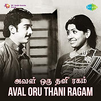 Aval Oru Thani Ragam (Original Motion Picture Soundtrack)