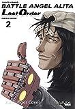 Battle Angel Alita - Last Order - Perfect Edition 2 (2) - Yukito Kishiro