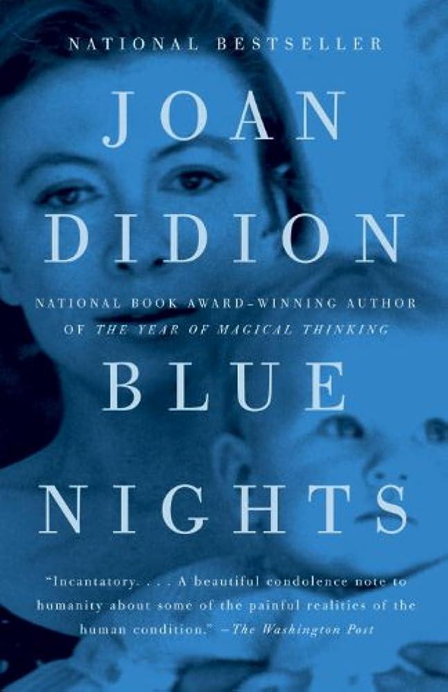 宣言する悪化するパドルBlue Nights (English Edition)