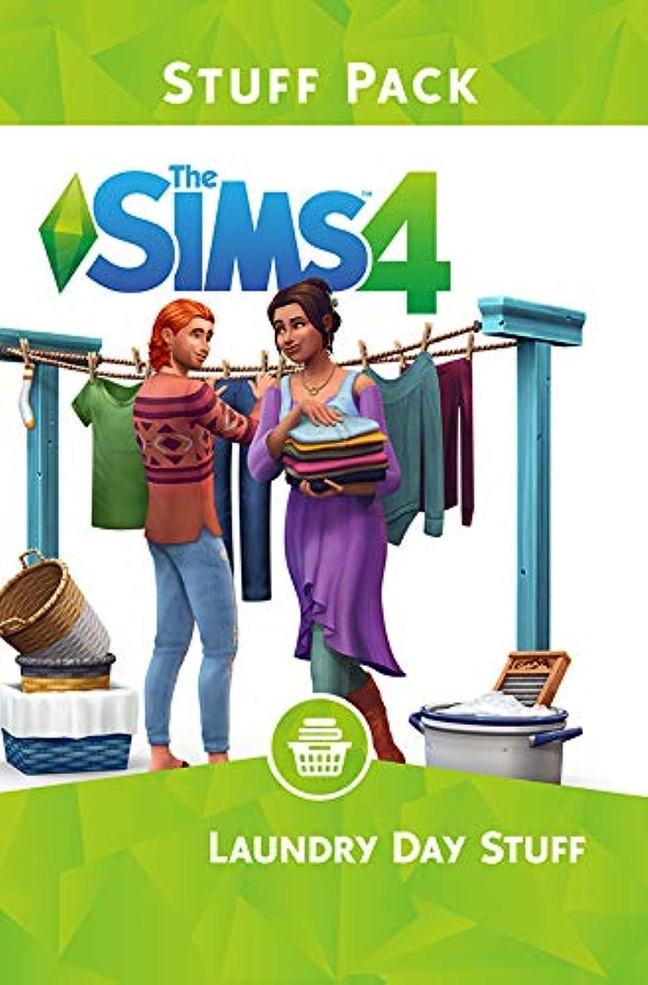 キッチンリベラル図書館The Sims 4 Laundry Day Stuff|オンラインコード版
