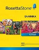 Rosetta Stone Greek Level 3 for Mac [Download]