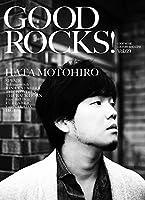 GOOD ROCKS!(グッド・ロックス) Vol.69